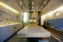 Dogmatic_Restaurant_in_New_York_EFGH_Studio_afflante_main