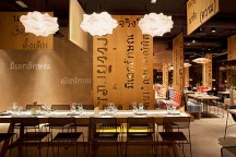 Lah_Restaurant_Ilmio_Design_main
