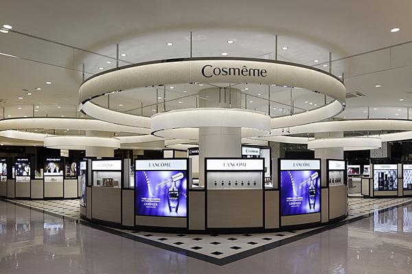 Cosmême Shop // Curiosity | Afflante.