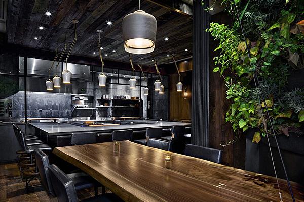 Atera Restaurant Parts and Labor Design Afflantecom