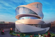 Contemporary_Buddhism_Temple_Miliy_Design_afflante_com_0