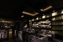 CRONUS_Private_Bar_and_Lounge_Doyle_Collection_afflante_com_0