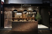 La_Oliva_Restaurant_Doyle_Collection_afflante_com_0