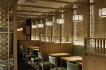 Saboten_Restaurant_in_Hakata_DOYLE_COLLECTION_afflante_com_0
