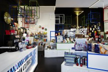 Urban_Attitude_Giftware_Store_HASSELL_afflante_com_0
