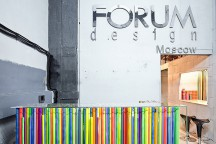 Forum_Design_Co-Working_Space_Olga_Evdokimova_Natalya_Anakhina_afflante_com_0