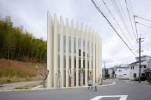 House_in_Muko_Fujiwaramuro_Architects_afflante_com_0